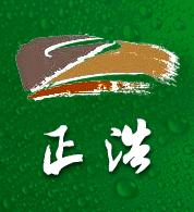 山东正浩地坪科技有限公司logo